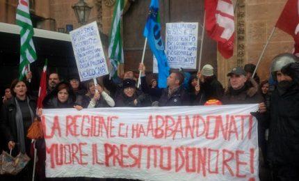 Sviluppo Italia Sicilia chiude il 2014 con una perdita di 4 milioni di euro