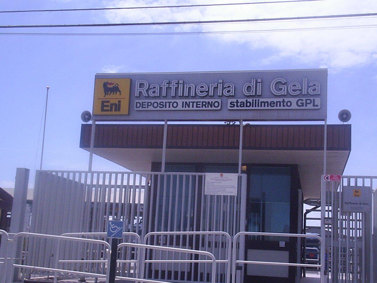 """Aree industriale di Gela: Sicindustria: """"Servono burocrazia rapida e scelte chiare"""""""