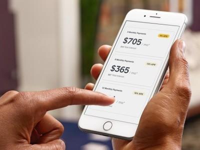 Finanziamenti online, la banca può guardare i vostri profili social