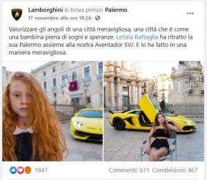Lamborghini Palermo