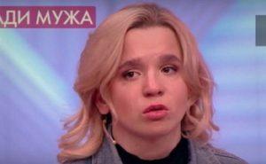 Olesya Rostova Denise Pipitone
